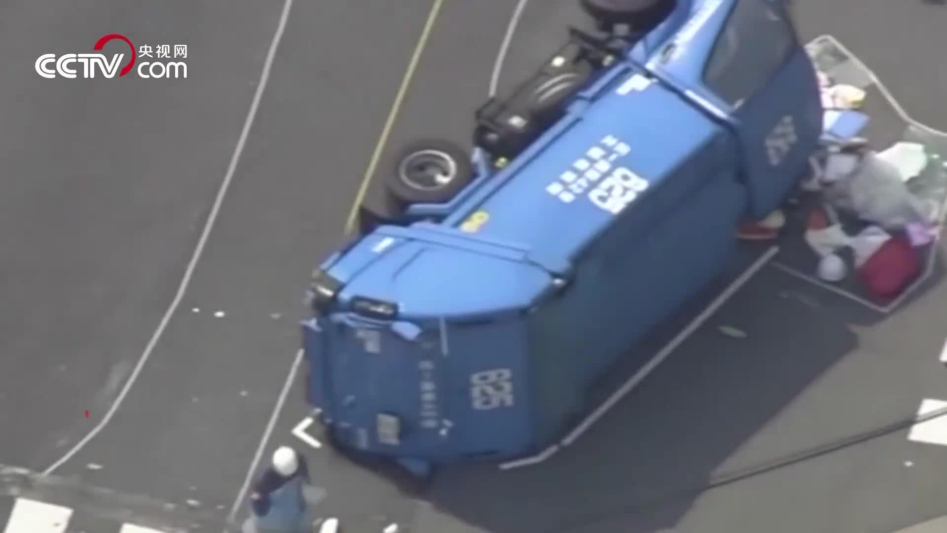 [视频]日本87岁司机撞人致2死10伤高龄司机问题引发社会关注