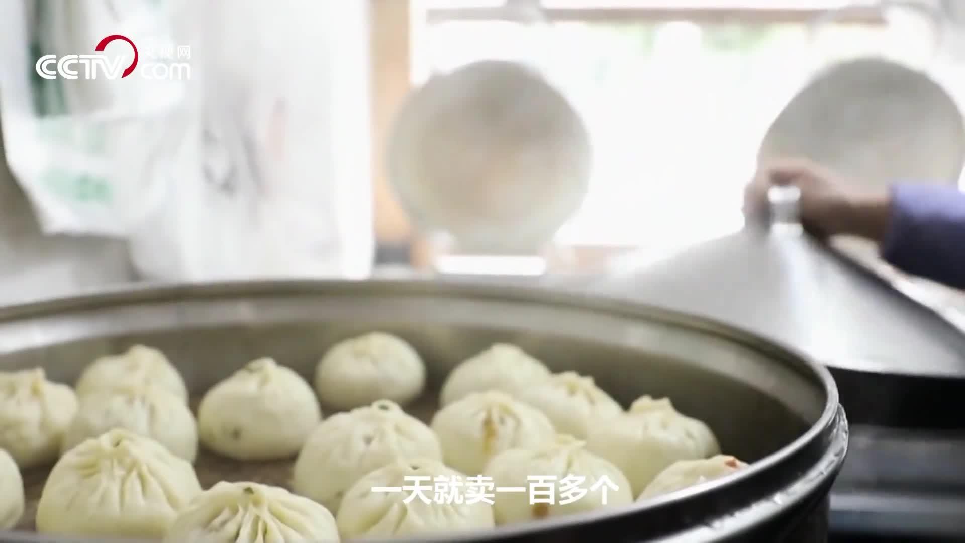 [视频]1个包子4元!四川首家扶贫体验餐厅成为高价网红店