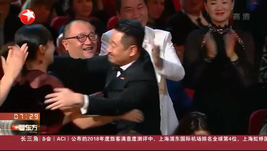 """[视频]柏林电影节:《地久天长》传喜讯 中国演员双擒""""银熊"""""""