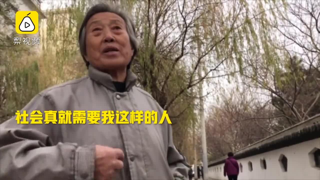 [视频]78岁老太制暴:社会就需要我这样的