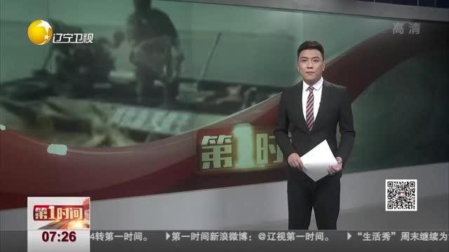 [视频]大开眼界:渔民捕获1条1028斤大鳇鱼 价值或达20万元
