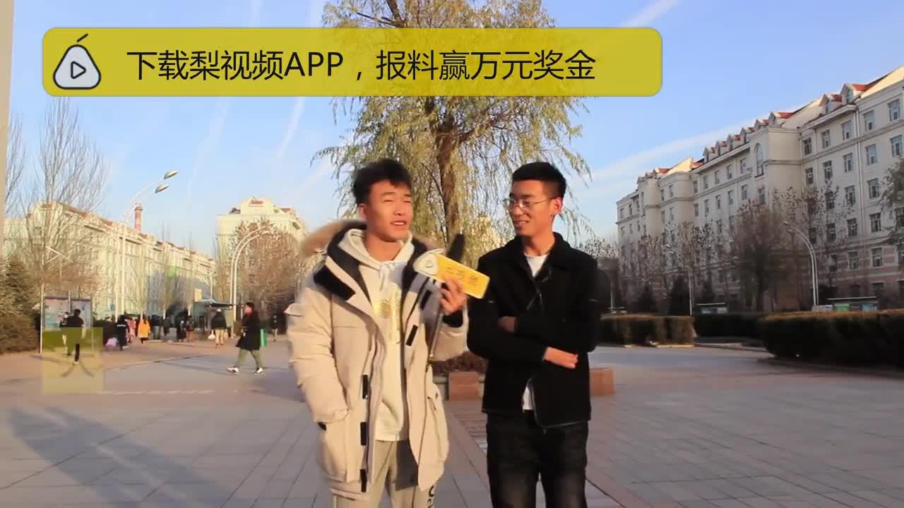 [视频]笑哭!南方学生进北方澡堂不敢睁眼