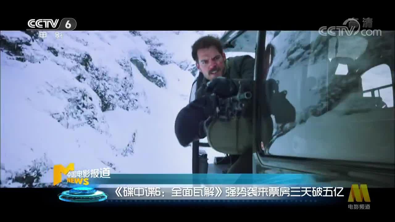 [视频]一周电影大数据火热出炉