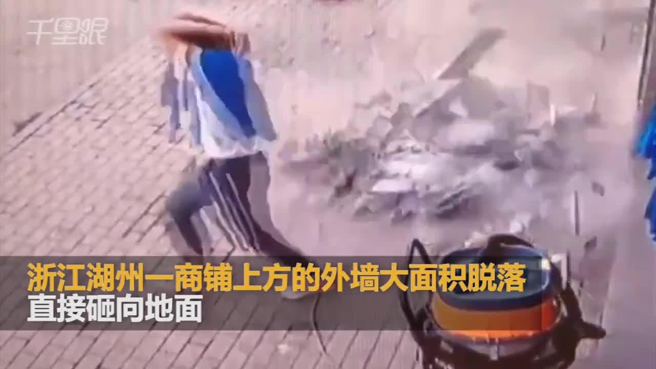 [视频]命大!大理石墙面崩落 小伙神躲闪逃过