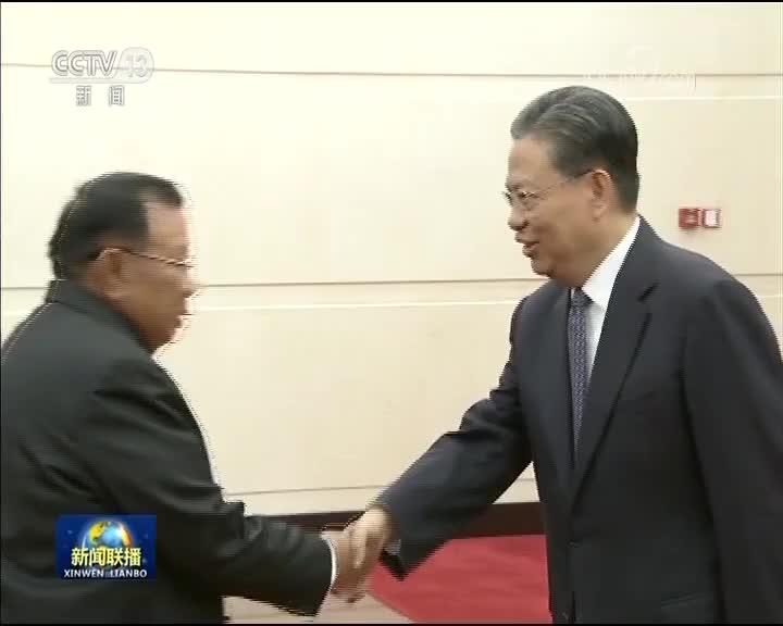 [视频]赵乐际会见老挝人民革命党中央总书记 国家主席