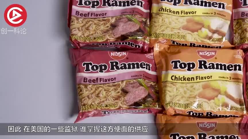[视频]泡面是中国人发明的吗?专家:并不是 而是一名日本人发明的!