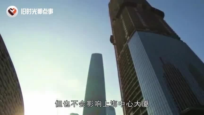 [视频]中国第一高楼:总耗资达148亿 拥有世上最快电梯 寿命却仅有50年