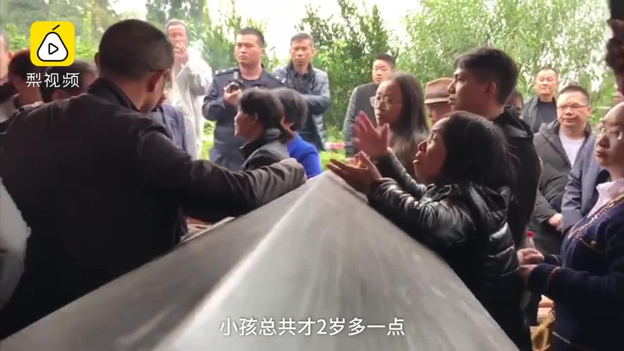 [视频]骗保案妻儿出殡冲突 女方家属:她被逼死的
