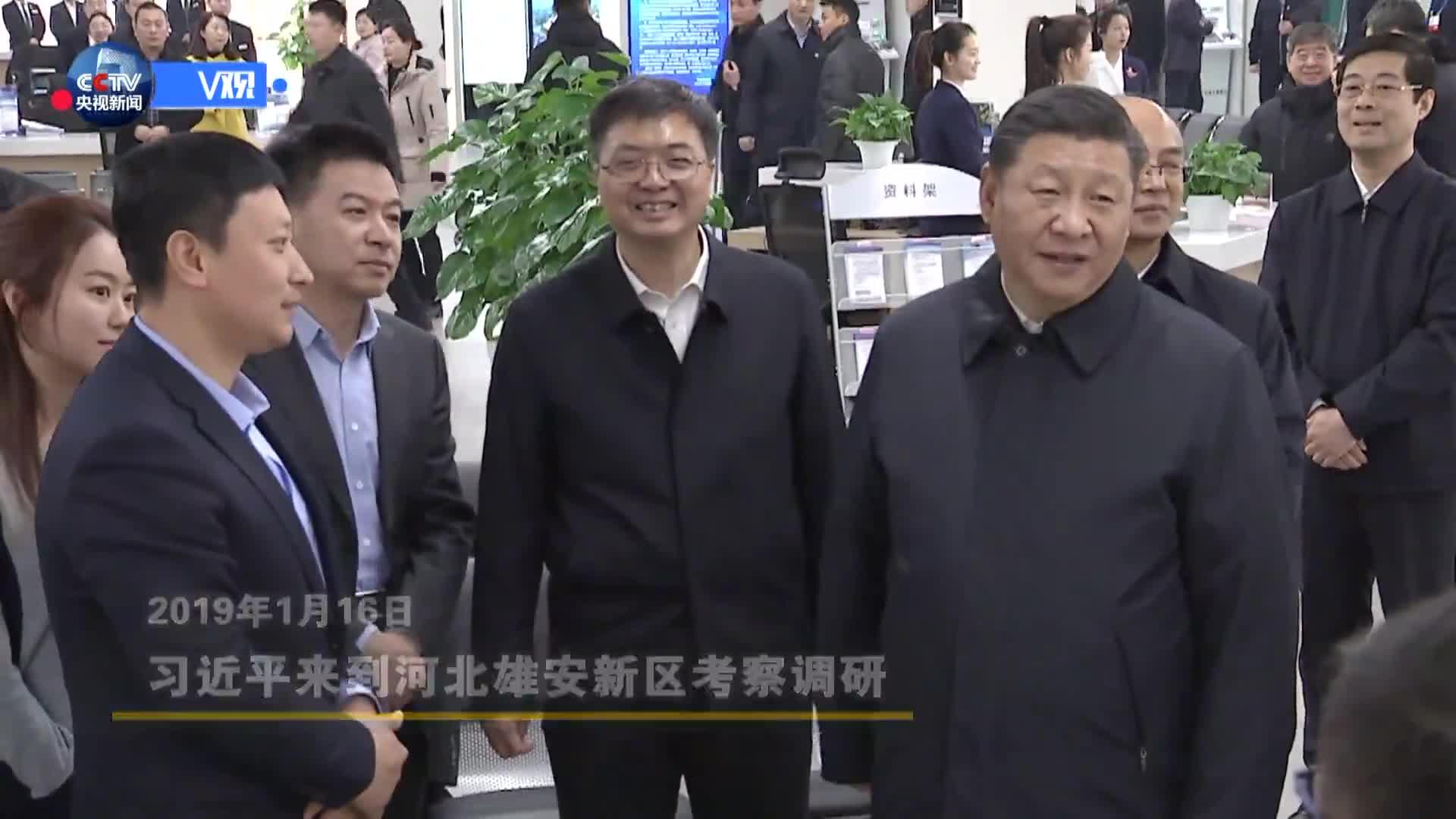 [视频]习近平:希望你们把握雄安千载难逢的发展机会