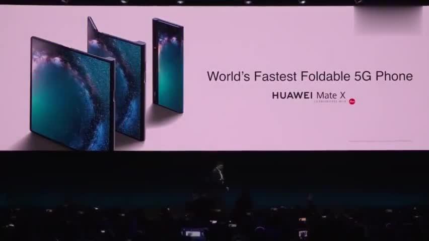 [视频]首款华为5G折叠屏手机发布:翻折自如 无边框