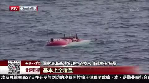 """[视频]国博馆中领略""""蛟龙""""号载人潜水器的魅力"""