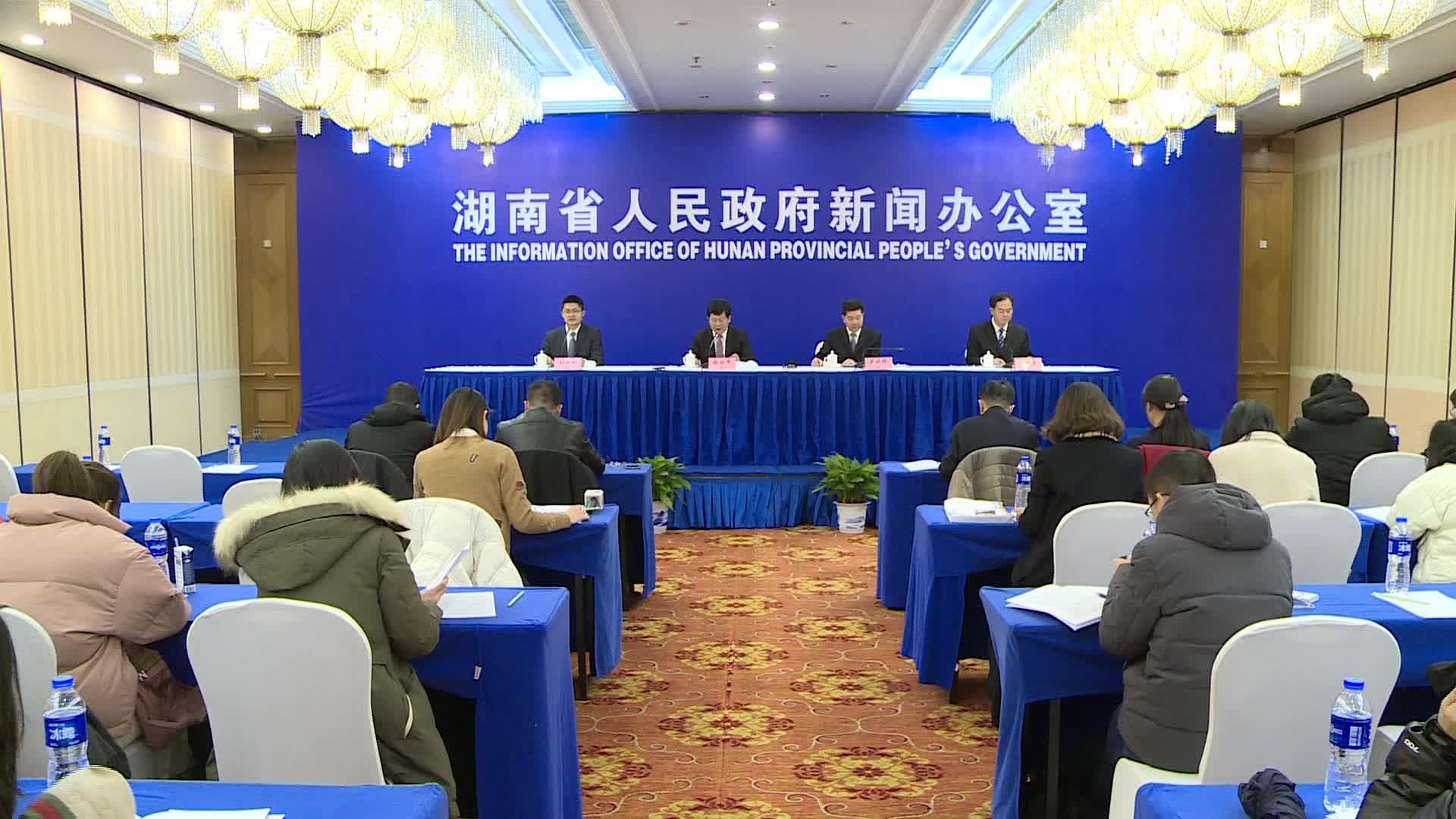 再创新高!2018年湖南商务和开放型经济发展登上新台阶