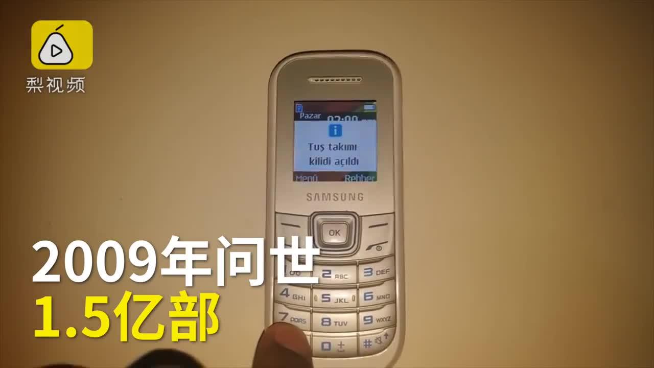 [视频]手机史上销量最高前十:七个诺基亚