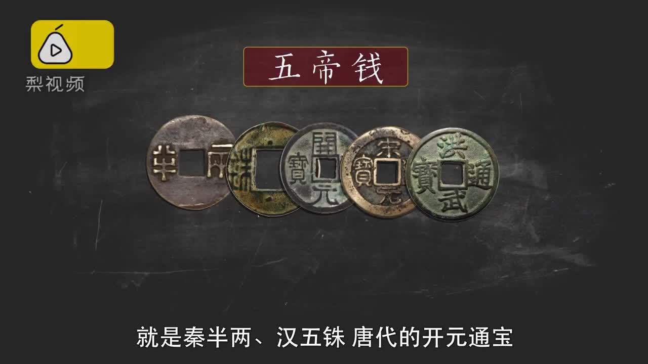 [视频]中国人为什么喜欢在景区扔钱?