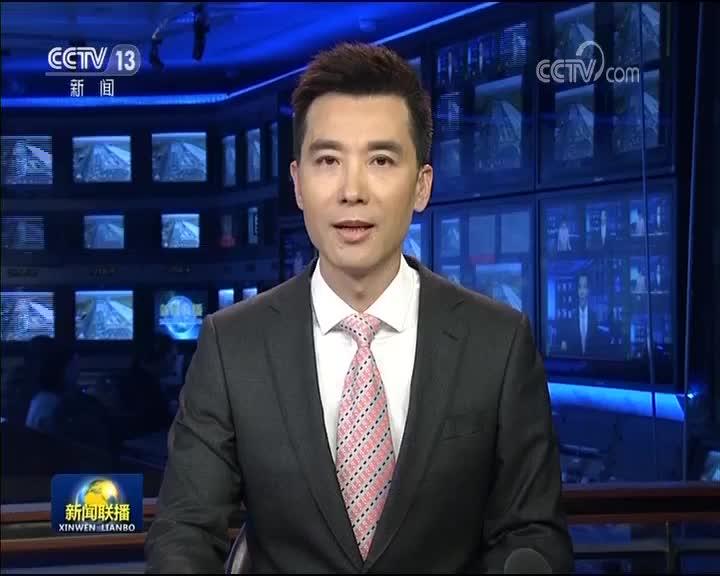 [视频]新华社评论员文章:美国诬蔑中国干涉内政荒谬至极