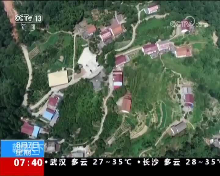 [视频]【大江奔流——来自长江经济带的报道】记者手记:写入家训的环保理念