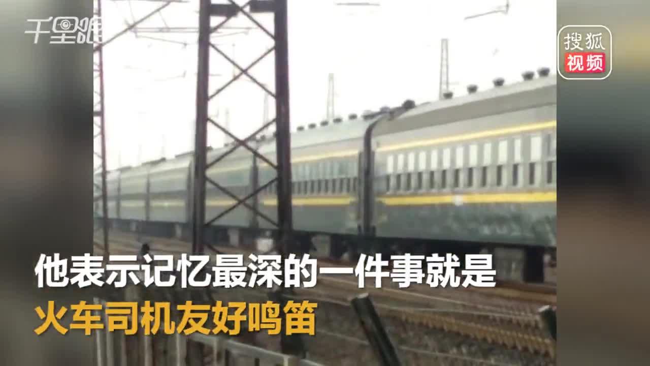 [视频]15岁少年蹲守8小时拍火车 吸引百万人观看