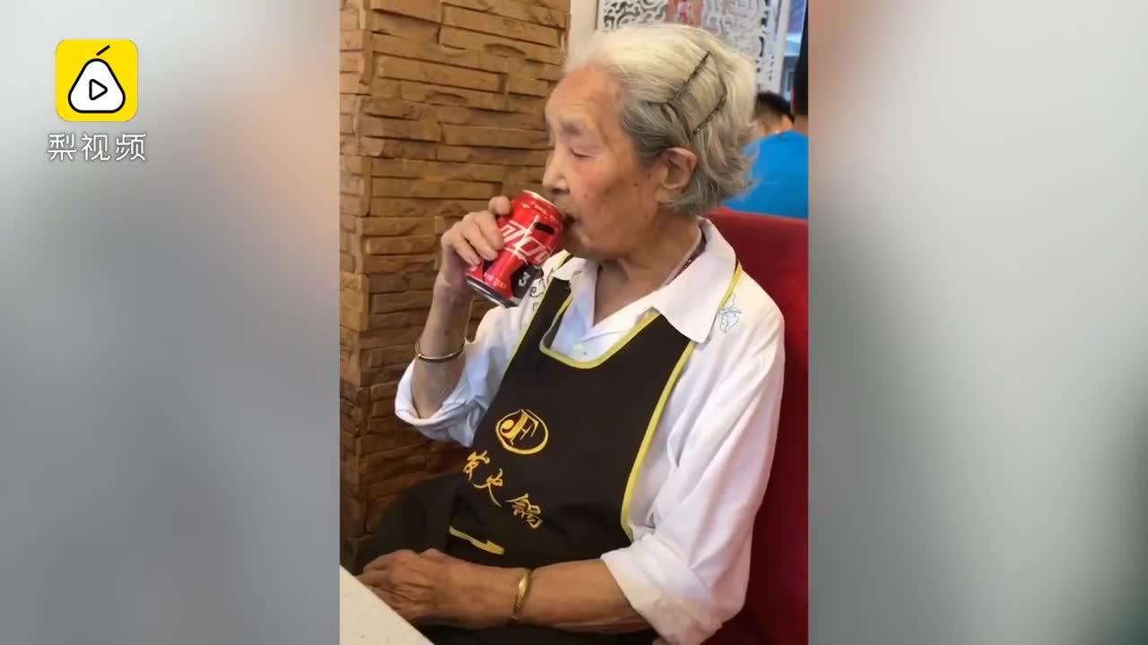 [视频]98岁吃货奶奶走红:爱吃火锅喝可乐