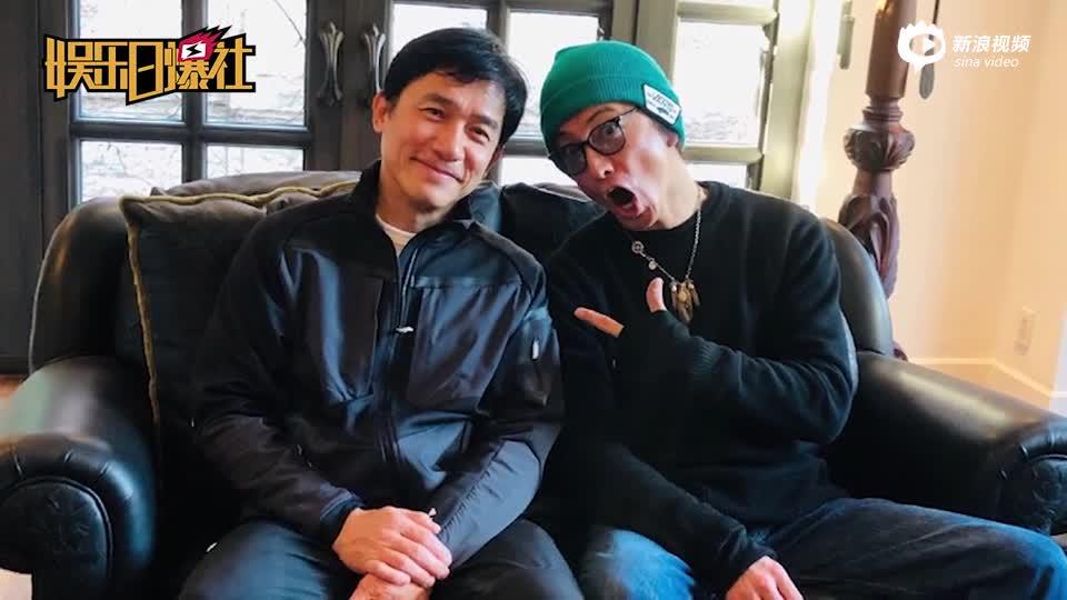 [视频]木村拓哉日本偶遇梁朝伟 时隔11年上演世纪同框