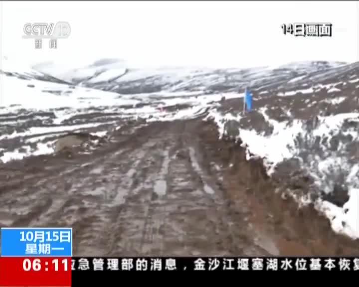 [视频]西藏江达 川藏交界山体滑坡形成堰塞湖 打通断头路 全力抢通救援通道