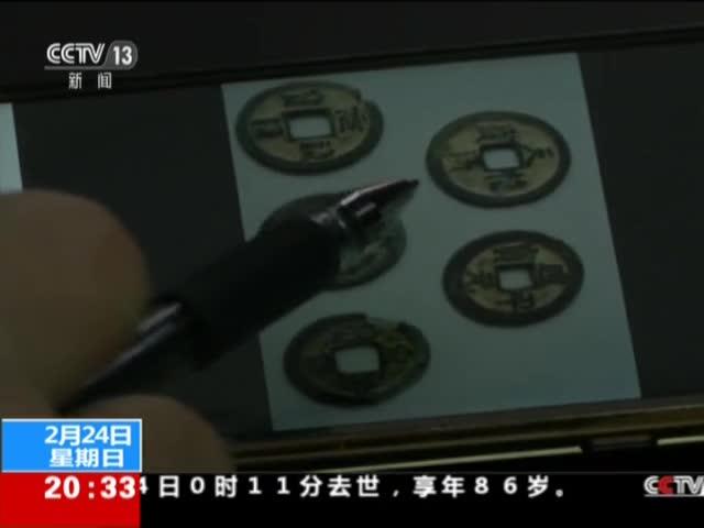 [视频]河南禹州:盗挖4吨古钱币 盗挖倒卖文物团伙被端掉