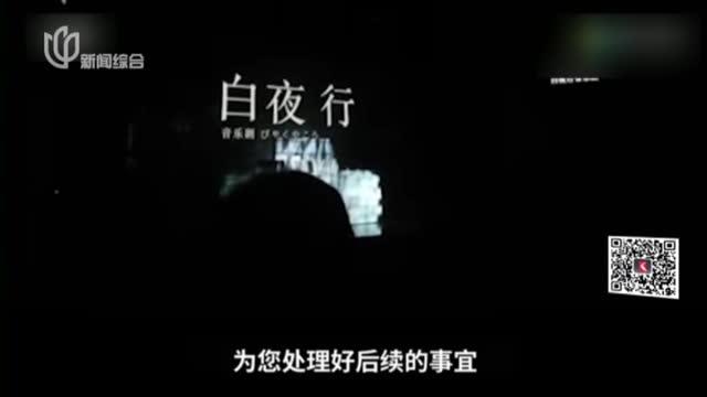 [视频]演员韩雪嗓子发炎 演出音乐剧时放录音