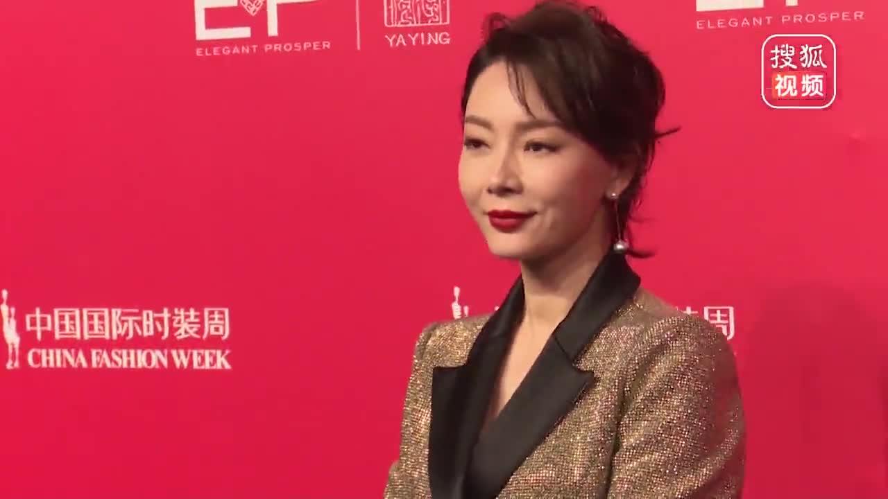 """[视频]陈数金色西服套装惊艳全场 """"自律女王""""身材极致完美"""