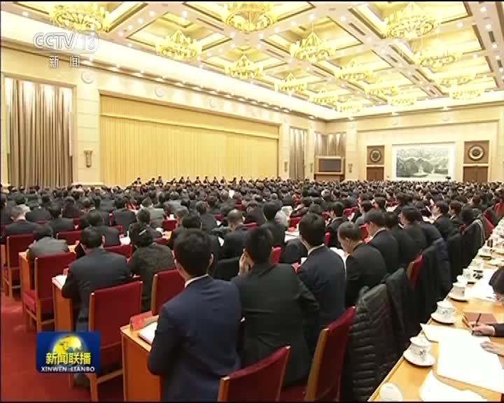 [视频]全国宣传部长会议在京召开 王沪宁出席并讲话