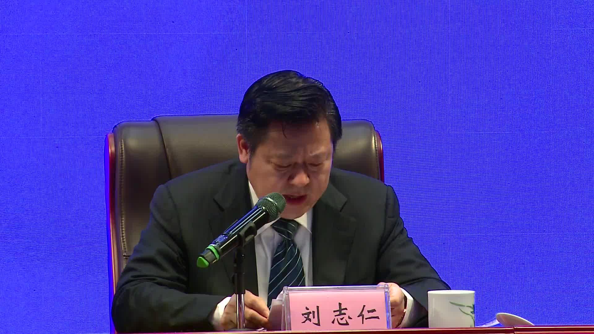 【全程回放】第七届中国(湖南)国际矿物宝石博览会新闻办发布会