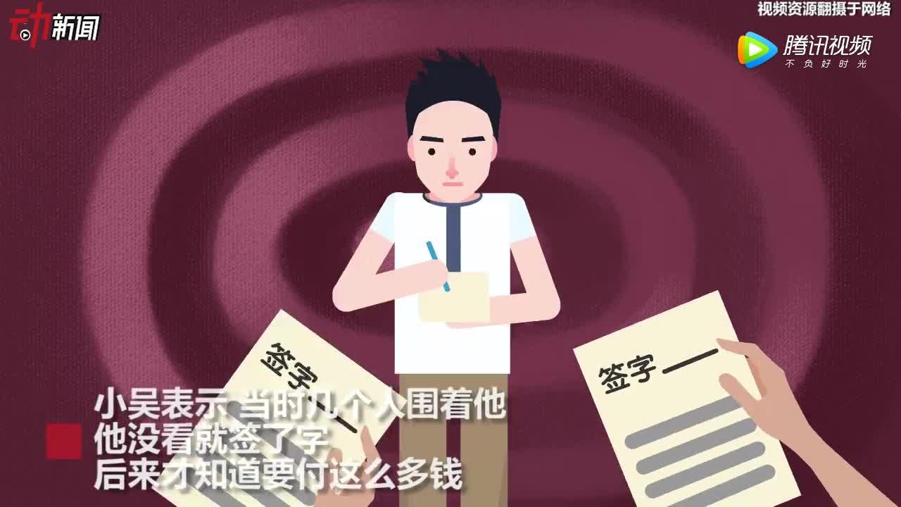 [视频]发际线男孩表情包走红!体验免费项目 消费清单却高达4万