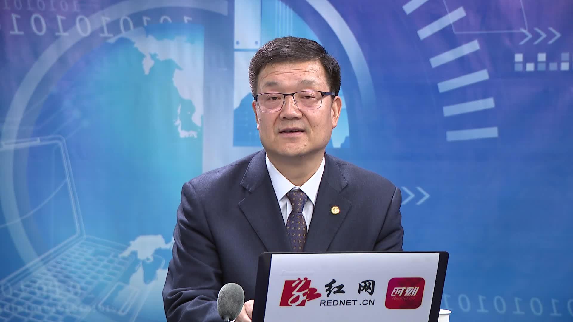 湖南省食品药品监督管理局局长刘湘凌:坚持稳中求进,全面推进食品安全战略