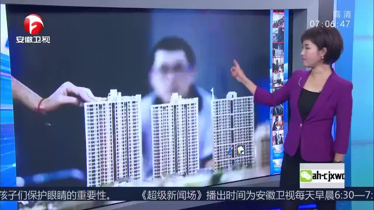 [视频]湖北:70岁老人开设解忧热线 18年接听13万人次
