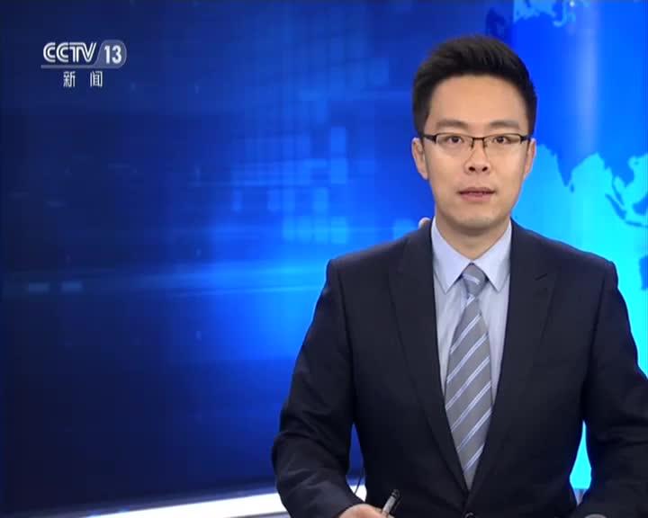 """[视频]西昌:我国成功发射""""天链二号01星""""-新华网"""