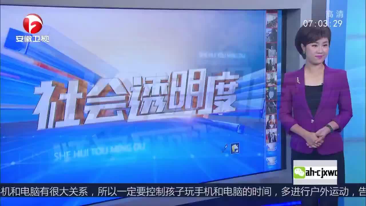 [视频]广东:法院举案说法 父母为子女买房并非天经地义
