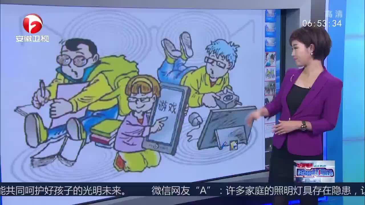 """[视频]重庆:""""静音广场舞""""静声音 暖人心"""