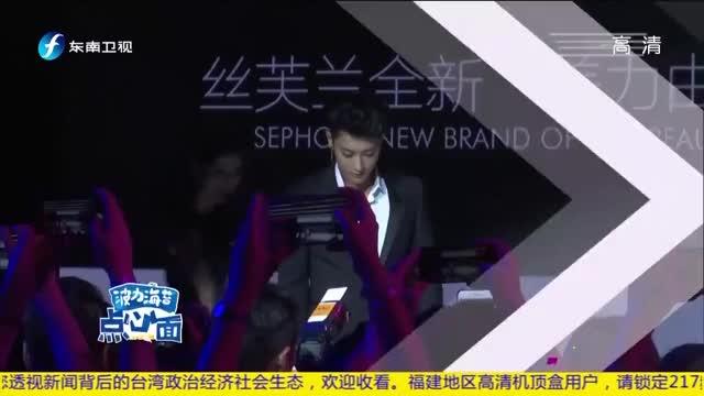 [视频]黄子韬为公司学习管理 爆料新歌以抒情歌曲为主