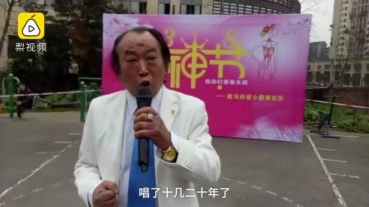 [视频]社区庆