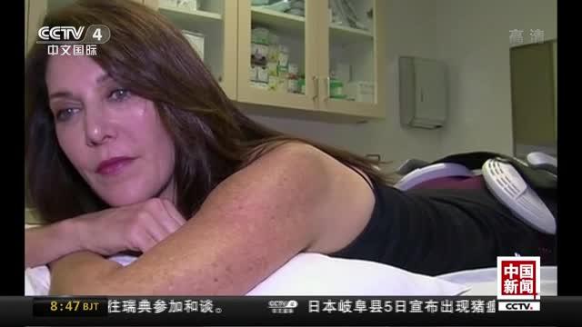 [视频]美国:懒人福音 躺着也能增肌减脂