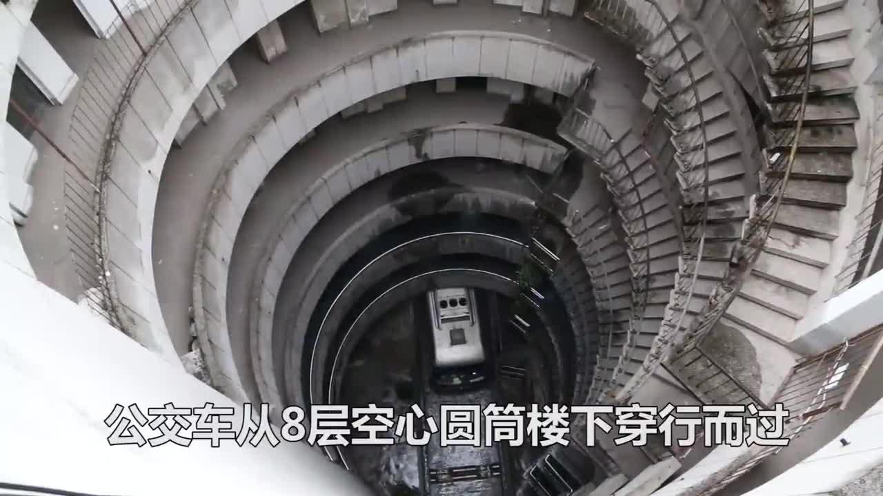 [视频]重庆8层空心圆筒楼下的老车站成网红 将申报旅游集散中心