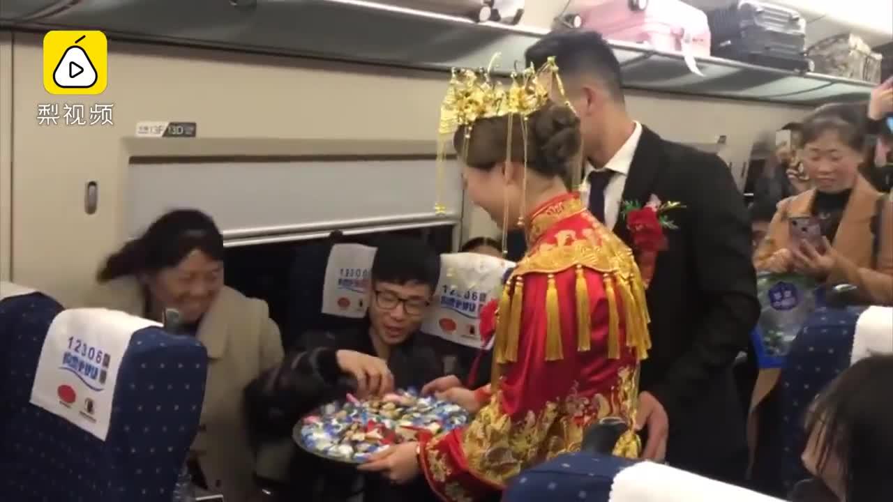 [视频]甜!新人乘高铁接亲,挨个车厢发喜糖