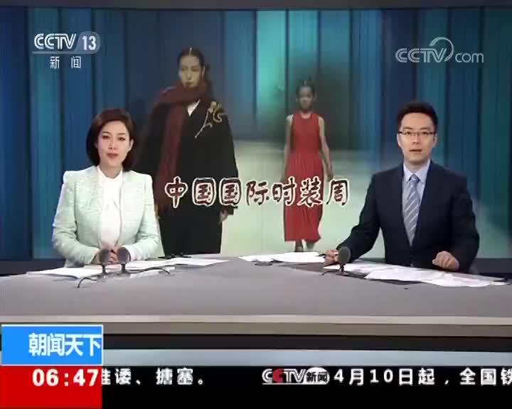 [视频]北京:中国国际时装周 英伦与糖果 让萌童也时尚