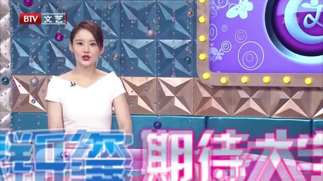 [视频]易烊千玺 期待大学生活