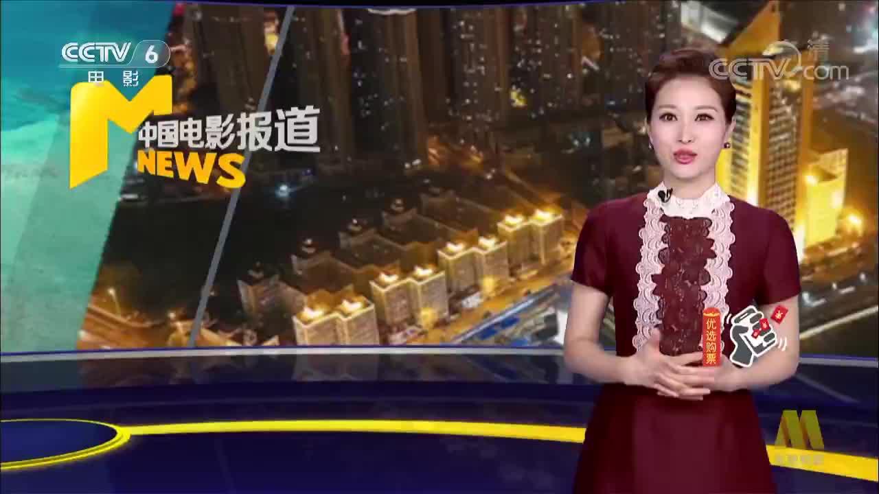 [视频]章子怡谈表演的专业精神 不忘感谢恩师张艺谋