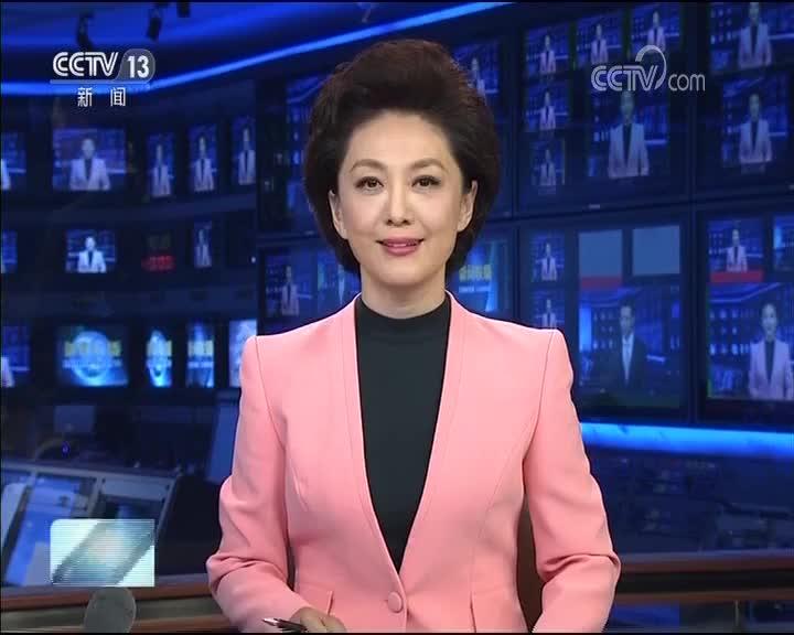 [视频]习近平离京赴俄罗斯出席第四届东方经济论坛