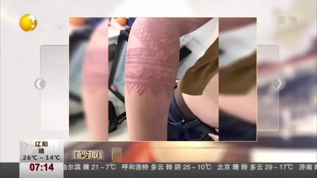 [视频]巴厘岛体验临时纹身 小伙如今悔恨终生