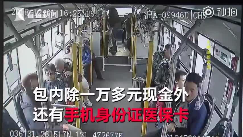 """[视频]患癌乘客公交遗落看病钱,白发老人""""顺手牵羊""""被全程记录"""
