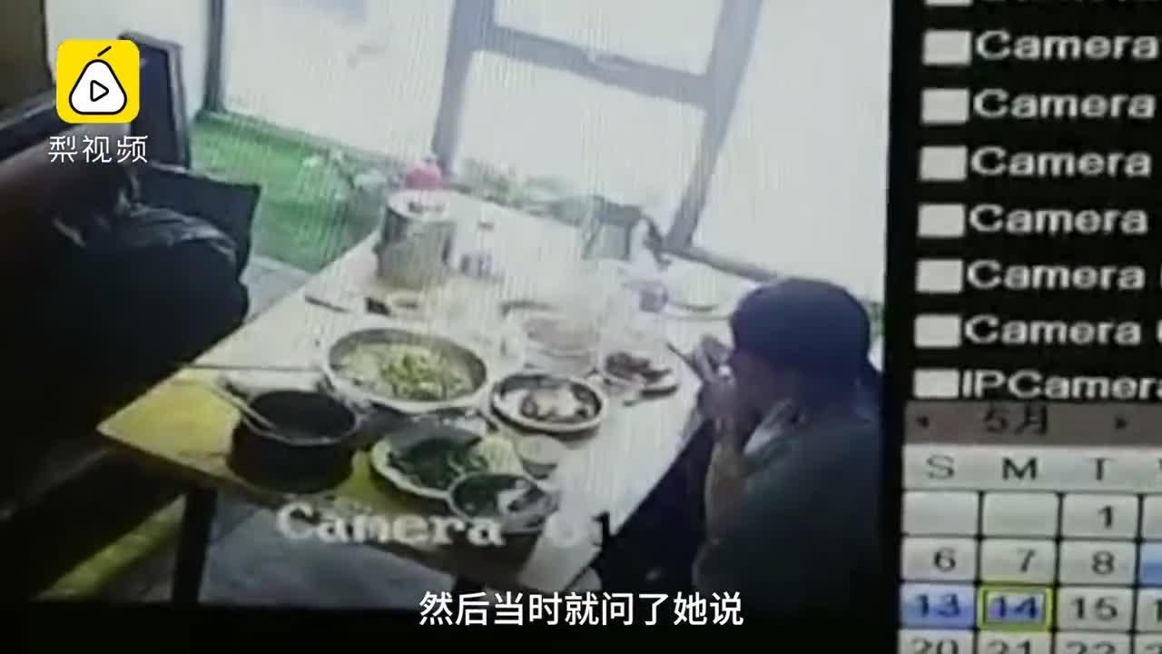 [视频]情侣餐厅吃饭 房顶死老鼠