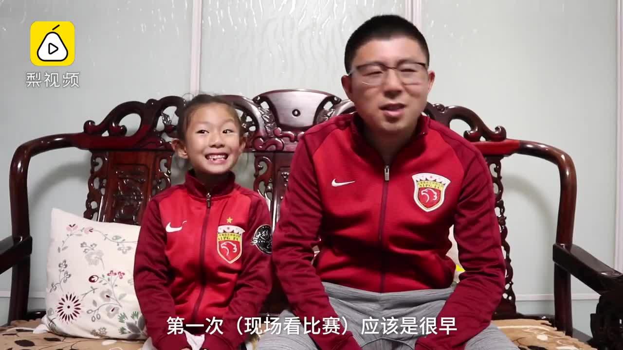 [视频]7岁球迷走红!博士父母小学前纯玩
