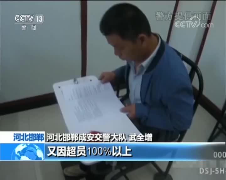 [视频]酒驾黑校车还超员 司机被拘