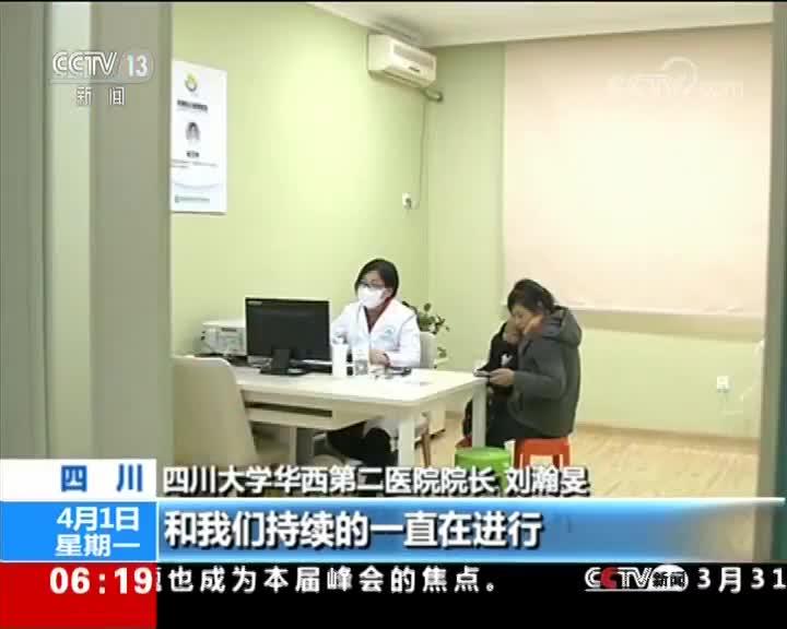 [视频]成都:医联体建设全面推开 联盟医生社区挂牌出诊获信任